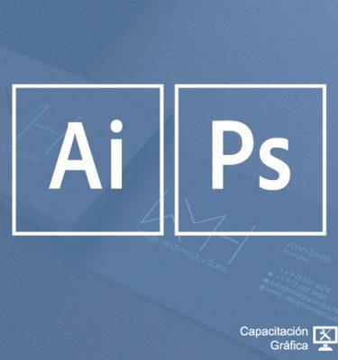 capacitaciÓn - ilustracion digital ai aphoto blanco 375x400 - CAPACITACIÓN